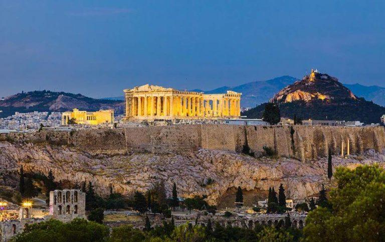 Acropolis Hill Hotel Athens